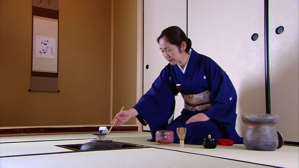 c233r233monie du th233 cours de kimono soleil levant