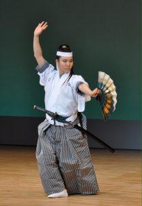 Découverte du Japon - Danse du samourai