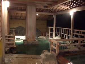 onsen collectif
