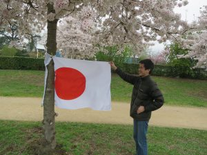 pique-nique Soleil Levant drapeau du Japon
