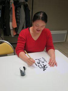 Atelier Calligraphie japonaise