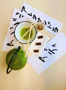 cérémonie du thé Cefoc Soleil Levant